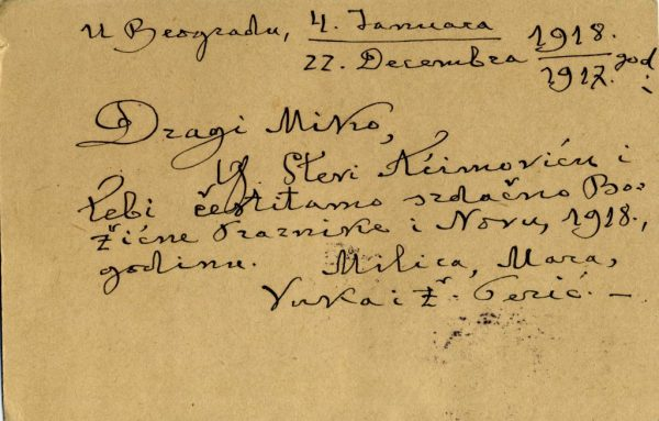 "A New Year's greeting card sent to Mihailo Petrović from his sister Mara and her family, 1918. (Foundation ""Mihailo Petrović"")"
