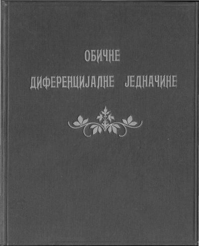 The front cover page of the book of notes taken from Professor Petrović's lectures on the ordinary differential equations, around 1910–1914. (Library of MISASA, 3262)