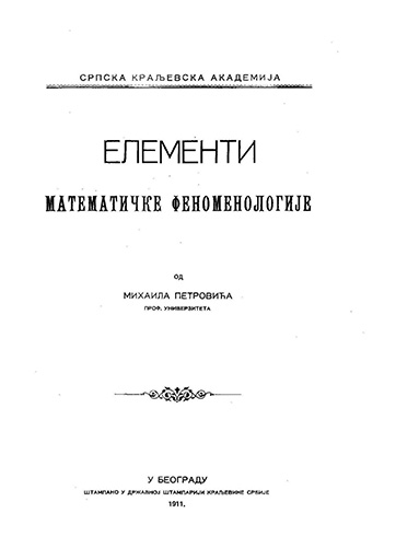 The front cover page of the book Elements of Mathematical Phenomenology, published in 1911. (Digital Legacy of Mihailo Petrović)