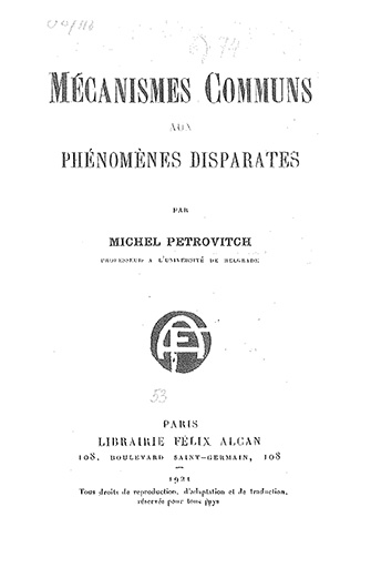 The front cover page of the book Mécanismes communs aux phenoménes disparates, published in 1921. (Library of SASA, 687/120)