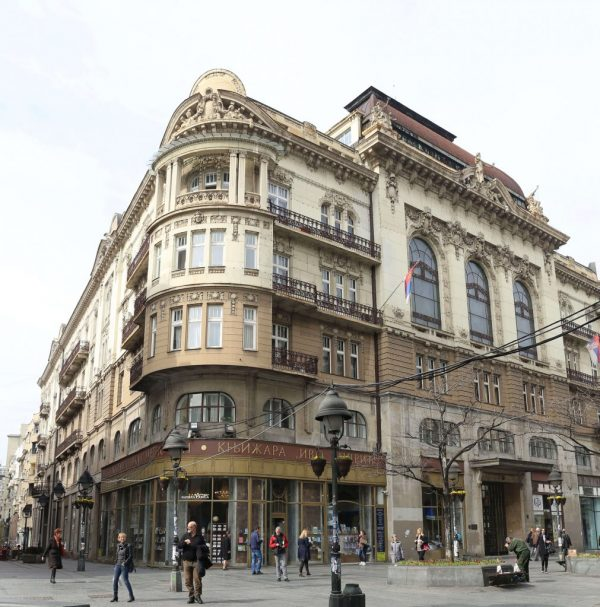 The Academy building, constructed in 1924, designed by Dragutin Đorđević and Andre Stevanović in the style of academic realism, with elements of art nouveau (author: Dragan Aćimović, 2018)
