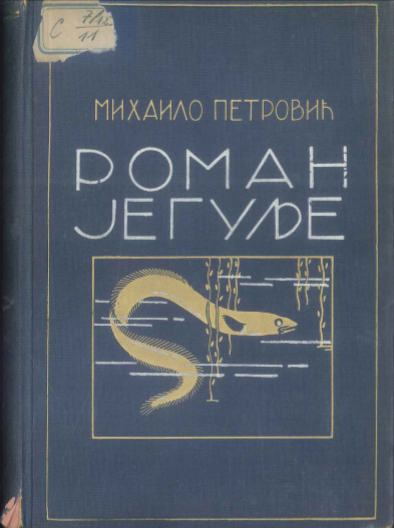 Cover page of The Eel Novel, published in 1940. (eLibrary Faculty of Mathematics, University of Belgrade)