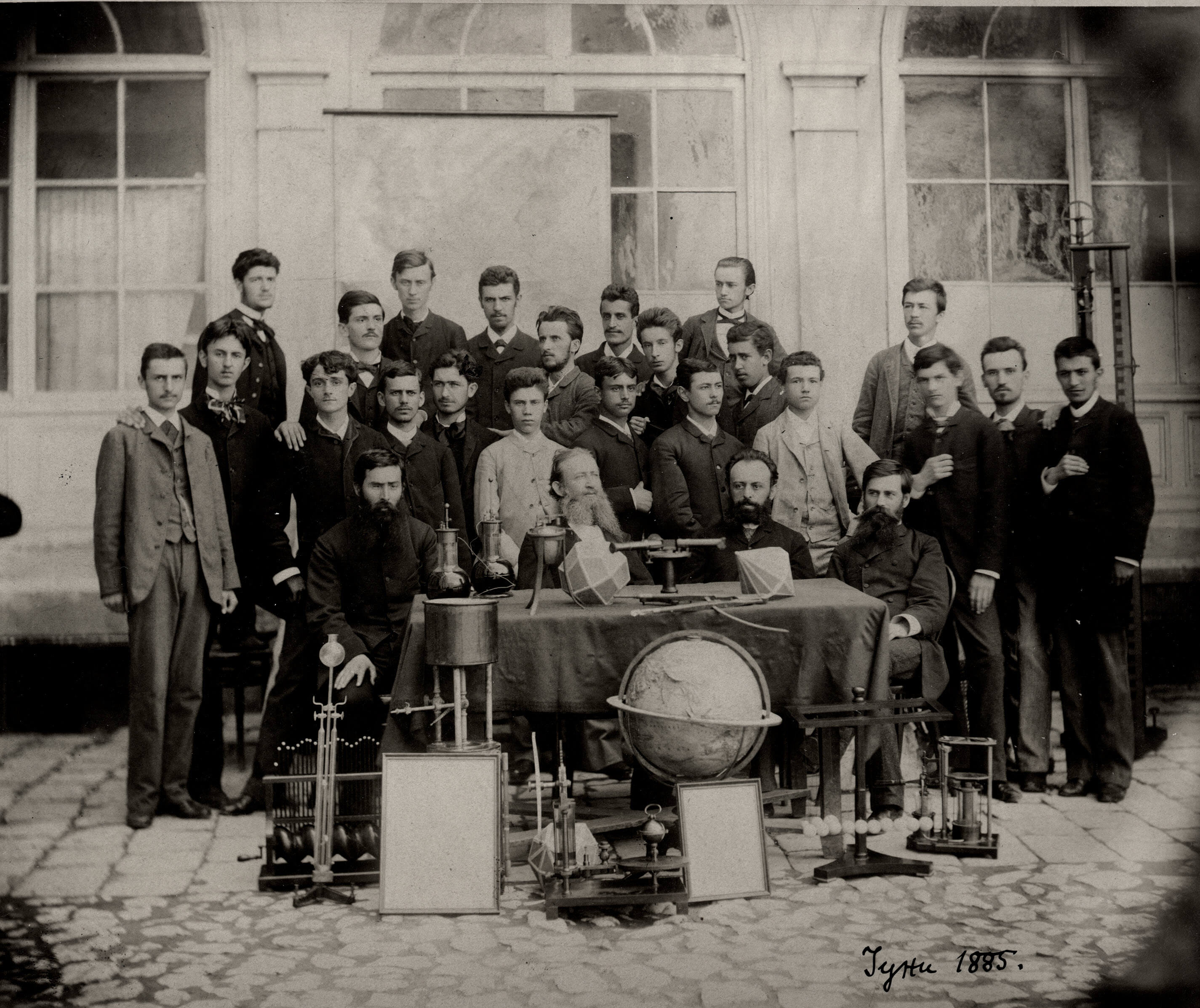 Graduates of the First Belgrade Gymnasium, June 1885 (SASA Archive, 14197/15)